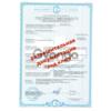 Услуги по оформлению сертификата соответствия. Заключение СЭС. Декларация соответствия; ТУ; ISO 9001 и т.д.