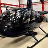 Вертолет Robinson R44 аренда вертолетов полеты