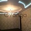 Сдается в аренду квартира 2-ком 64 м² Красногорский,д.50