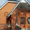 Сдается в аренду дом 5-ком 280 м² СНТ Мирный-1, 81