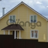 Продается дом 150 м² Полевая ул.