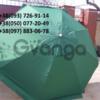 Торговый зонт 8 спиц