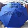 Торговый зонт 8 спиц синий