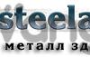 Металлобаза ООО «СтилАрт» продам БАЛКА