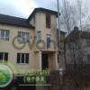 Продается квартира 3-ком 150 м² Тверская, 19