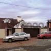 Продается дом 6-ком 310 м²