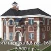 Продается дом 73 м²