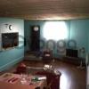 Продается дом 640 м²