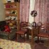 Продается комната 7-ком 100 м² ул. Рябышева, 98