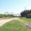 Продается Земельный участок 14 сот