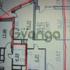 Продается Квартира 1-ком 57 м² Каляева, монолитно-