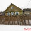 Продается Дом, коттедж 3-ком 50 м² п Калинина,