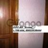 Продается квартира 3-ком 67 м² ново-казанская ул.,14