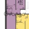 Продается квартира 2-ком 51 м² центральная ул.,3