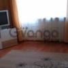 Сдается в аренду квартира 1-ком 46 м² Успенская,д.28