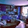 Продается квартира 4-ком 81  Красная, 121