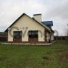 Продается дом 224  Весенняя, 11