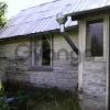 Продается дом 60