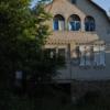 Дом Миклуха Маклай 30000у.е