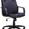 Продам кресла для директора