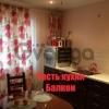 Продается квартира 2-ком 87 м² Можайское,д.50