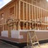 Строительство домов в Донецке. Каркасное строительство.