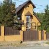 Сдается в аренду дом 210 м² ул.
