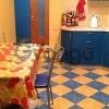 Сдается в аренду квартира 1-ком 44 м² Капустина, 8