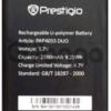 Prestigio (PAP4055DUO) 2500mAh Li-polymer