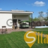 Продается дом 4-ком 170 м²