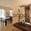 Продается Апартаменты 1-ком 79 м²