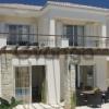 Продается Апартаменты 3-ком 142 м²
