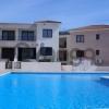 Продается Апартаменты 2-ком 81 м²