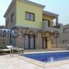 Продается Вилла 3-ком 163 м²