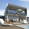 Продается Вилла 3-ком 286 м²