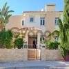 Сдается в аренду Вилла 3-ком 100 м² Mesogios A, №36