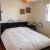 Продается Апартаменты 3-ком 96 м²