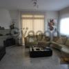 Продается Вилла 3-ком 320 м²