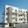 Продается Апартаменты 2-ком 86 м²