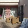 Сдается в аренду Вилла 3-ком Eras Street, Ayios Tychonas, villa 24, Limassol, Cyprus