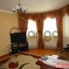 Продается Квартира 1-ком 46 м² Каляева