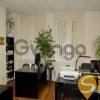 Продается  офисное помещение 50 м² Печерский спуск ул.