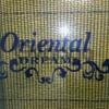 Экономичное отопление. Теплый пол. Oriental Dream