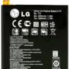 LG Optimus VU (BL-T3) 2080mAh Li-Polymer
