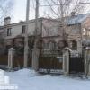 Продается дом 430 м²