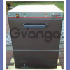 БУ фронтальная посудомоечная машина  FI-64B Fagor