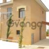 Продается отдельно стоящая вилла с 2 спальнями в Пафосе, 118м2