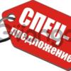 Комбикорм для перепелов ПК 2-6  ( 1 до 9 недель) СТАРТ