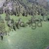 Продается Земельный участок 620 сот урочище Барсуган