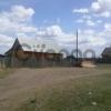 Продается Дом 3-ком 25 сот ул. Первомайская